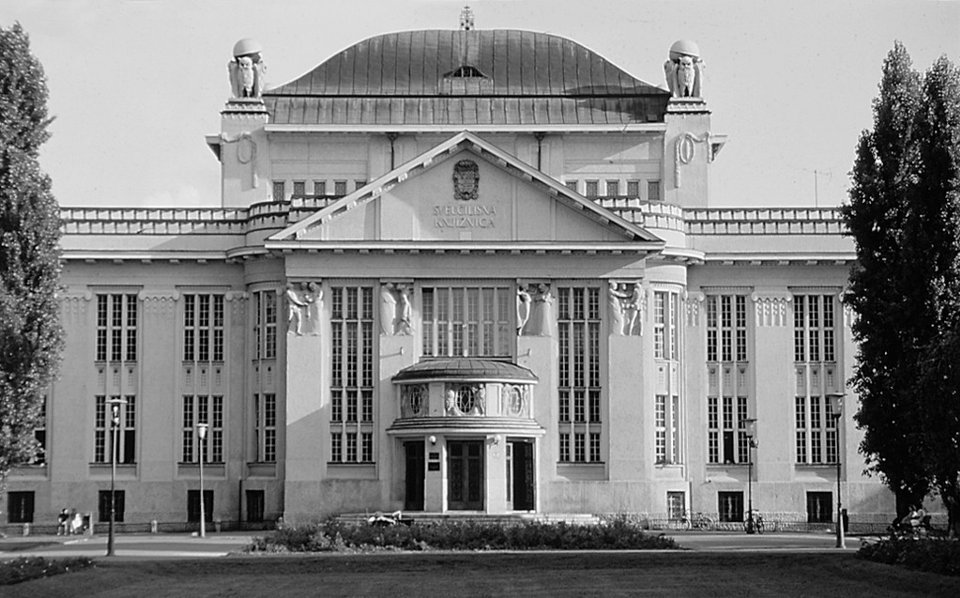 Arhiv Hrvatska Enciklopedija
