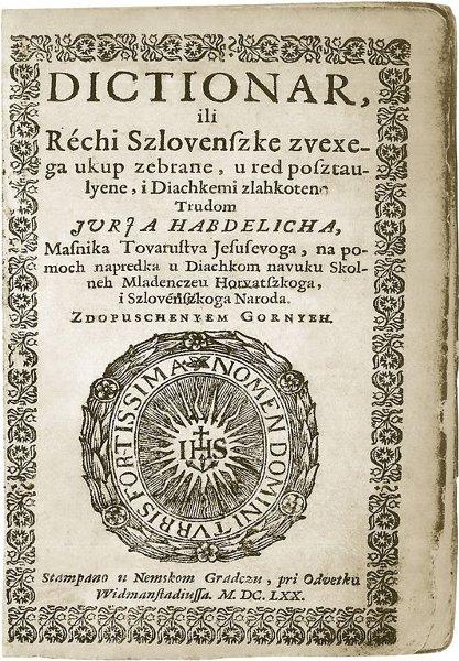 Habdelic Juraj Hrvatska Enciklopedija